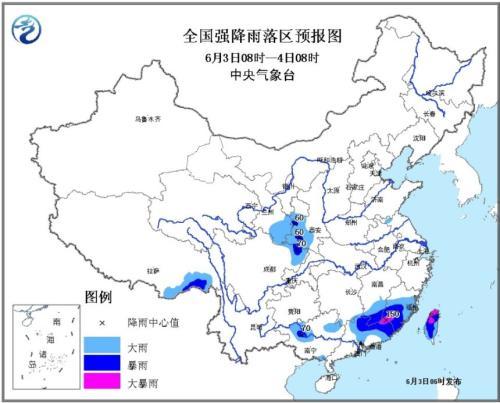 中央气象台发暴雨蓝色预警:这些地方有大到暴雨