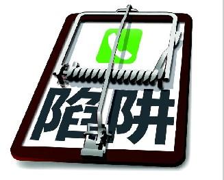 """天津大学知名博导""""技术诈骗""""致河北商人损失超2亿元"""