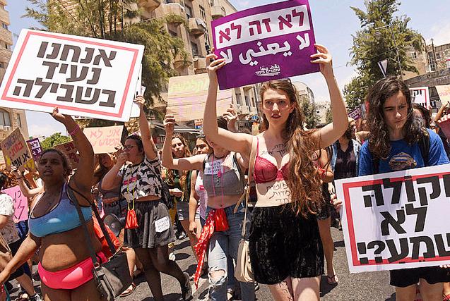 """图片一周精选 以色列女性参加""""荡妇游行"""""""