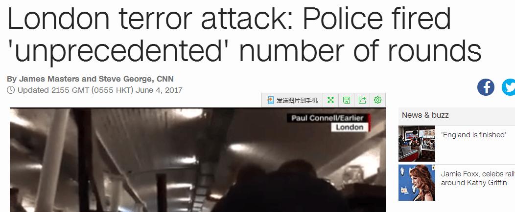 """伦敦恐袭细节:反恐警官""""火力空前"""" 袭击者或欲求死"""