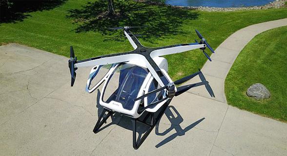 双座混动直升机将亮相巴黎航展 续航112公里
