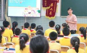 小学五年级近视率超四成 需积极参加户外运动