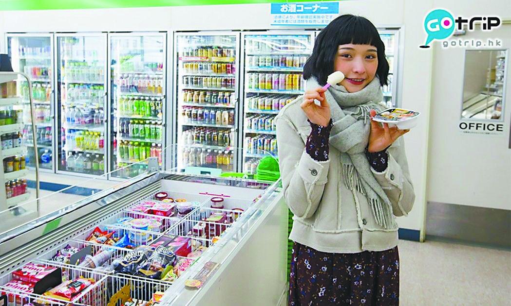 便利店里包罗万象的服务 日本人日常生活的枢纽
