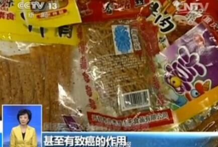 """劣质零食当正餐 农村儿童吃出""""豆芽菜""""体形"""