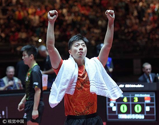 马龙险胜樊振东卫冕世乒赛男单金牌 国乒实现七连冠