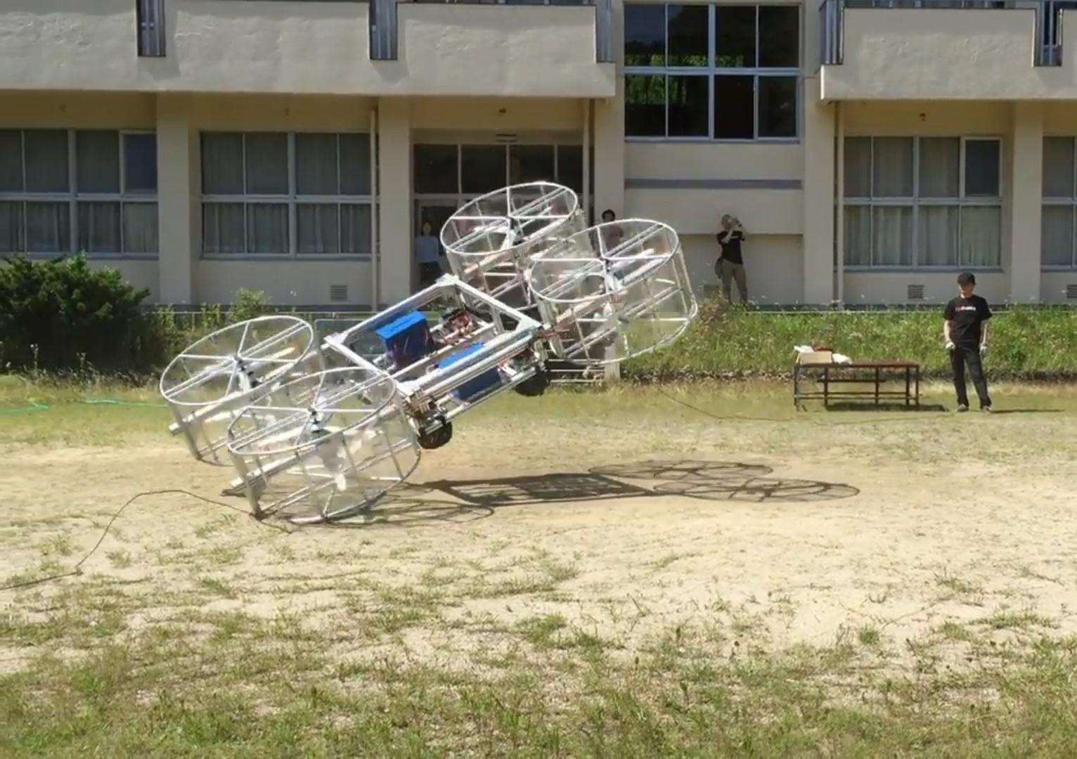 科技雷不撕:丰田的飞车原型测试受挫