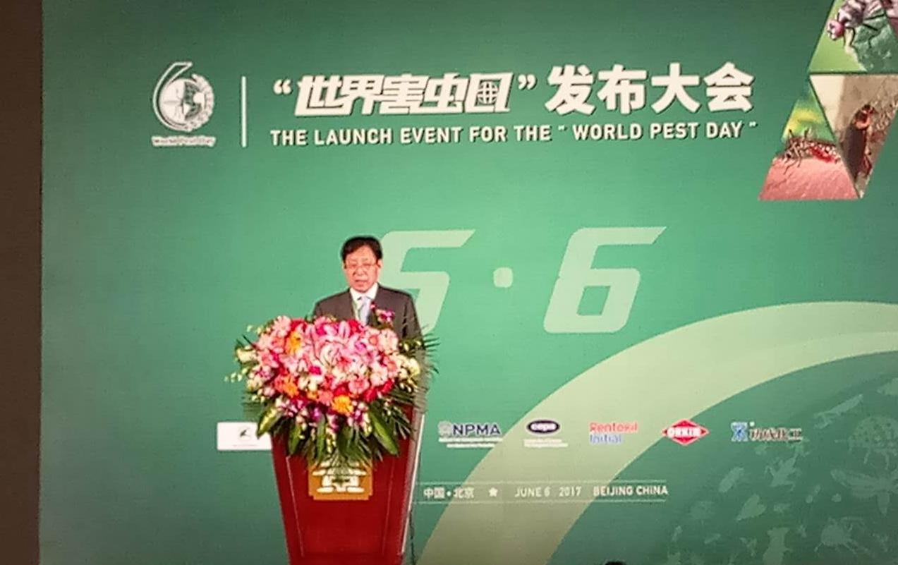 """""""世界害虫日""""发布大会6月6日在中国北京召开"""