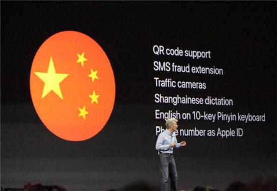 iOS 11秋季发布  360手机卫士将同期推出iPhone垃圾短信拦截功能