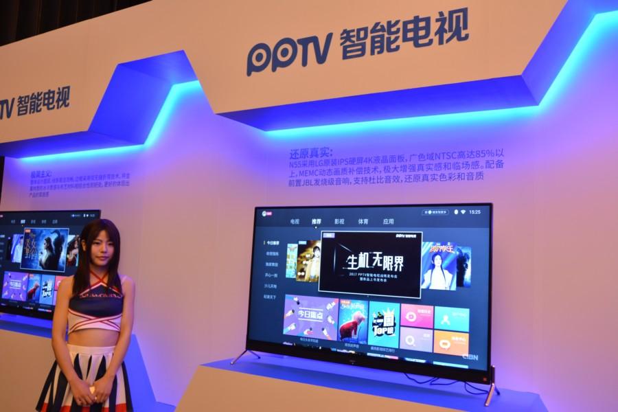 PPTV发布N55新品智能电视 力推内容开放共享战略