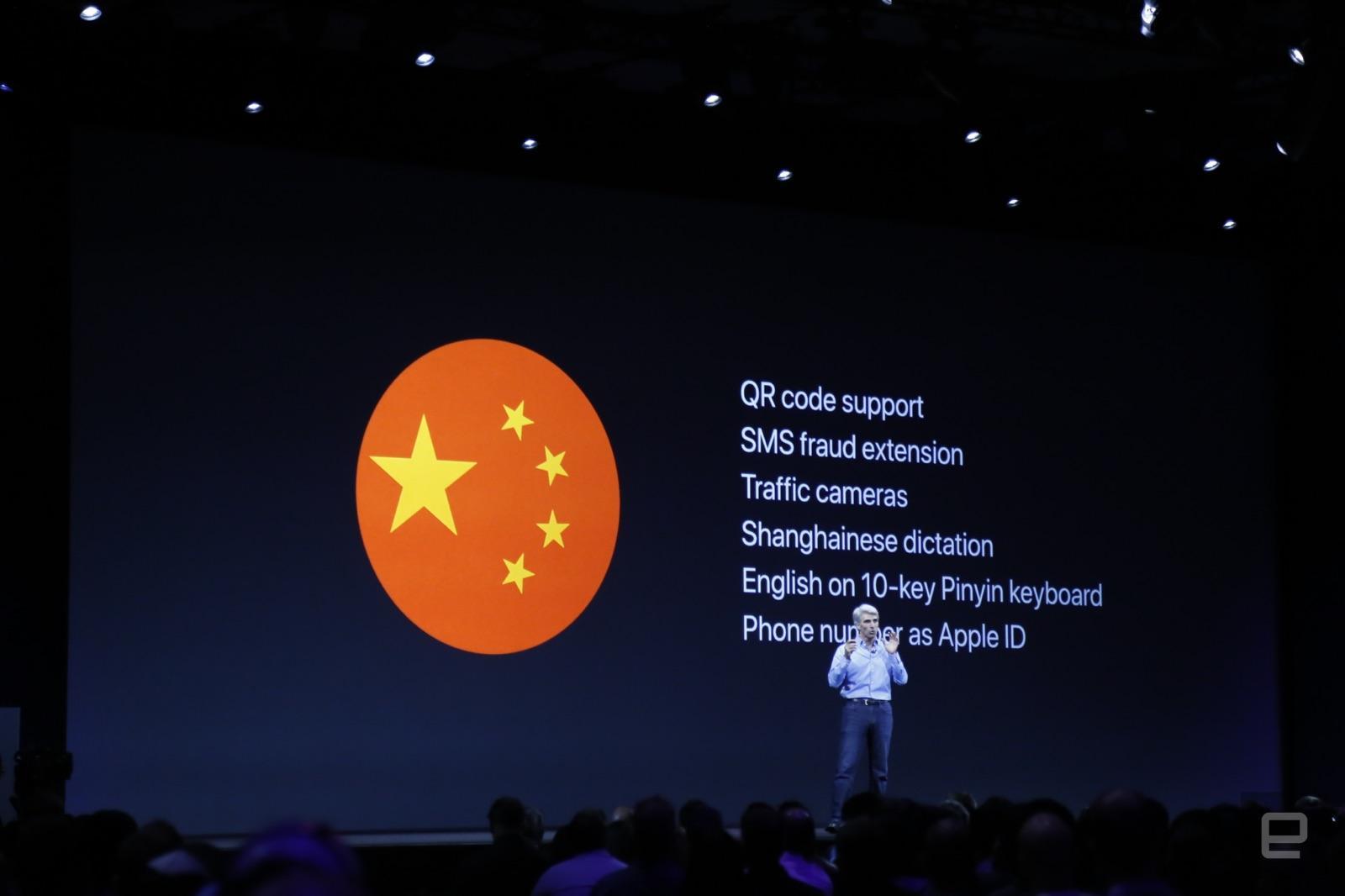 苹果发iOS11:针对中国市场推二维码扫描等功能