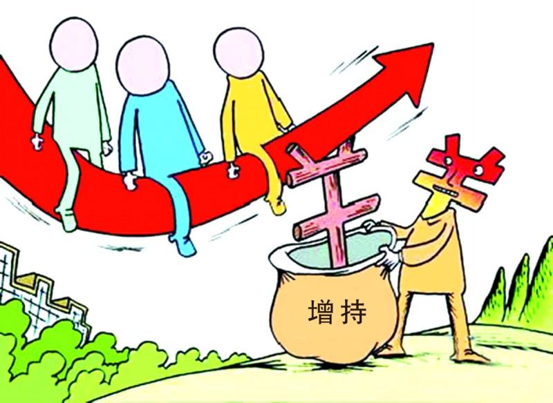 西王食品控股股东拟增持5%股份
