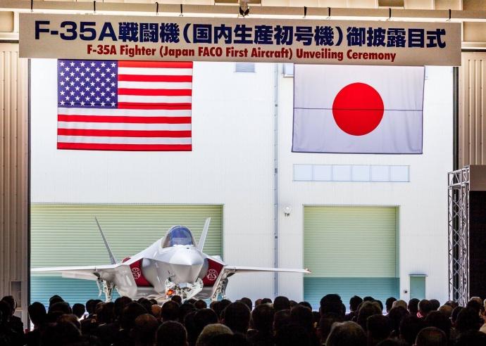 美媒:日本买F35单价近5亿美元 却从中收获很大