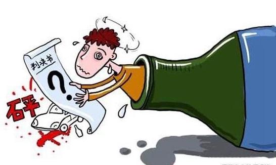 醉酒男子醒后大闹急诊室 怀孕护士被踢伤获赔五千