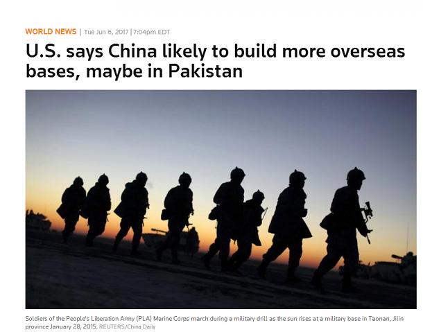 """美报告重申不支持""""台独"""" 猜中国将建更多海外基地"""