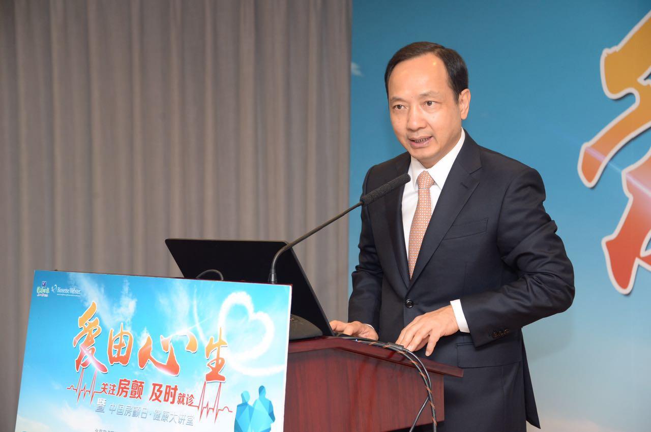 6月6日中国房颤日 马长生指出房颤治疗有三大对策