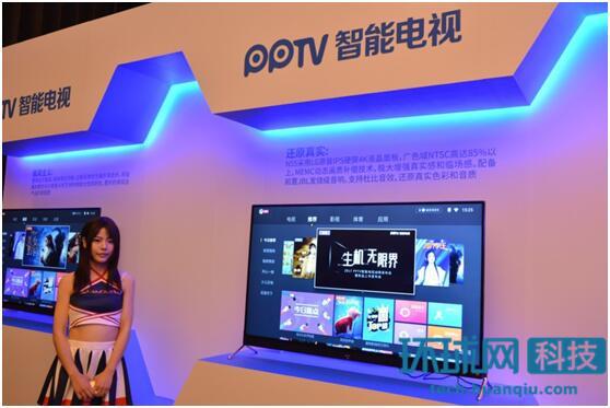 PPTV办了一场发布会 战略竟然抢了产品的风头?