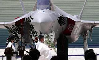 """国产F-35下线 日本请神社人员来""""开光"""""""