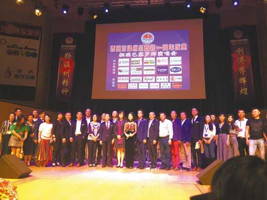 西班牙温州总商会周年庆典 桐瑶演唱会惊艳巴塞罗那