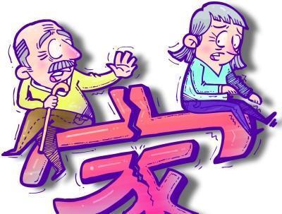 八旬老翁诉讼离婚 双方自愿离婚大爷当庭补偿给奶奶2万元