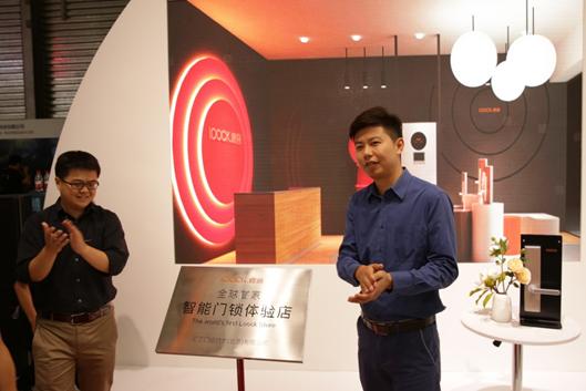 云丁科技携鹿客新品亮相CES 首家线下体验店将发布