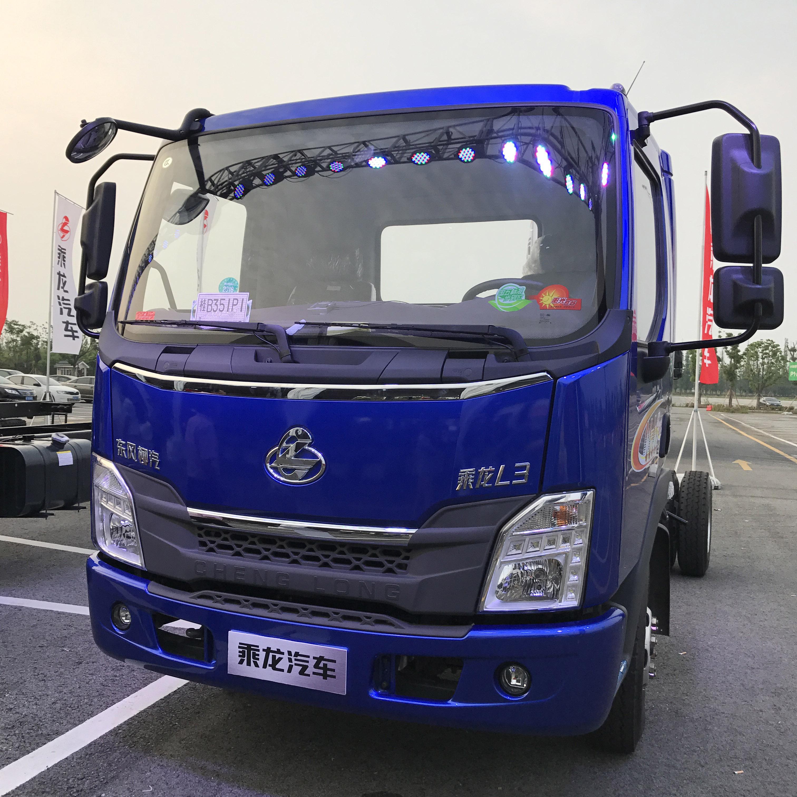 乘龙L3正式上市 东风柳汽设立卡车界的首个品牌日
