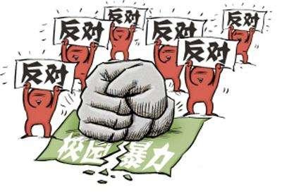 北京防治校园欺凌强调教育惩戒 如何有力不越界?