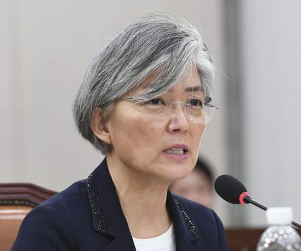 韩外长提名人称日韩慰安妇问题共识不具法律效力