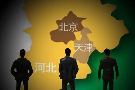 北京蓝皮书发布 建议成立大气污染跨域治理机构