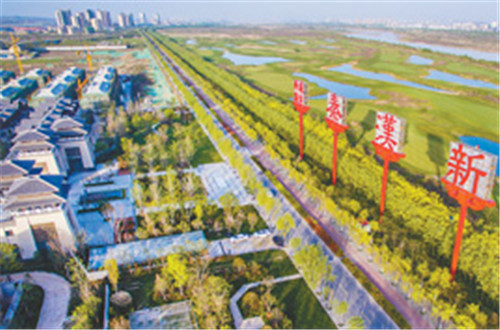 陕西:西咸新区秦汉新城打造特色小镇