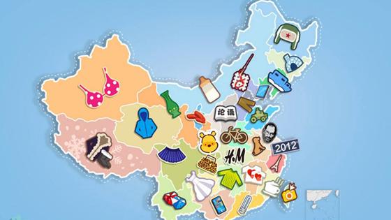 加媒:加拿大人热衷从中国网购 邮政公司压力巨大