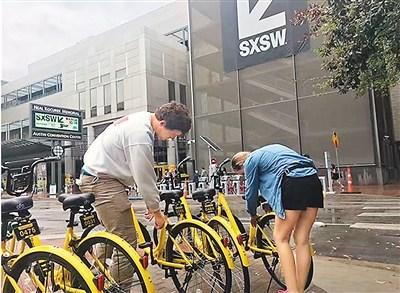 海外学子对比国内外公共单车:哪里也比不上中国