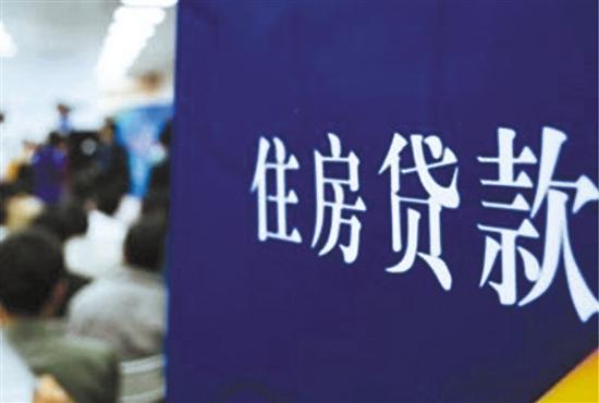 紧跟一线城市 杭州现1.1倍首套房贷利率