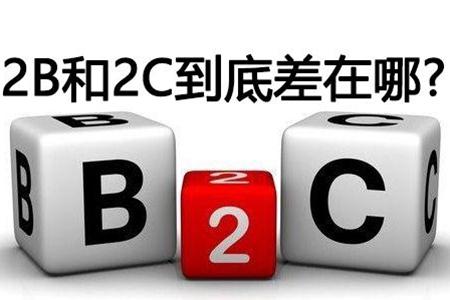"""从信息到服务,互联网下半场""""2B""""比""""2C""""更被看好"""