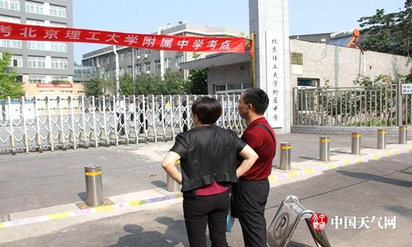 高考次日西南地区雨势增大 京津冀干热华南高温