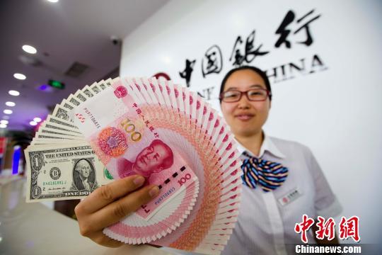 """中国外汇储备""""四连升"""" 黄金储备与上月持平"""