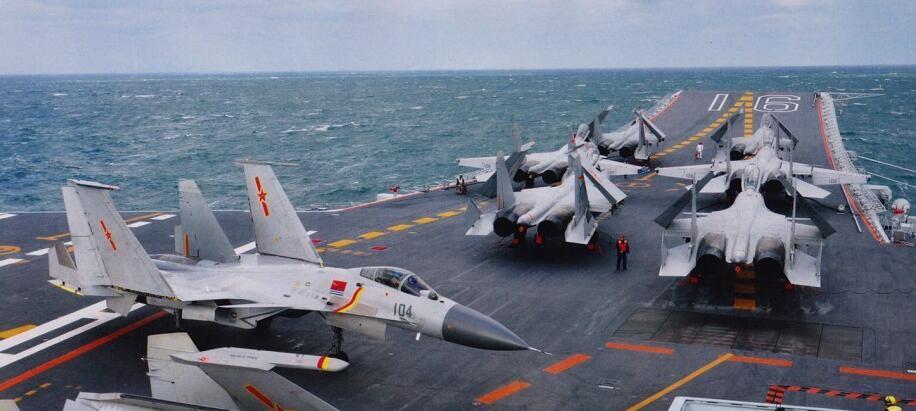 专家:辽宁舰上歼15可连续起飞 已具备作战能力