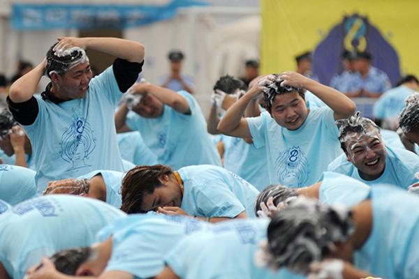 太原795人同时洗头创造吉尼斯世界纪录