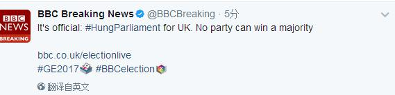 无人胜出!英国大选现最糟糕悬浮议会结局 或举行第二次大选