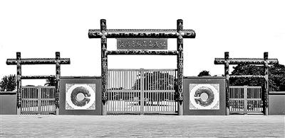 文化和自然遗产日谈殷墟:中国考古史上的里程碑