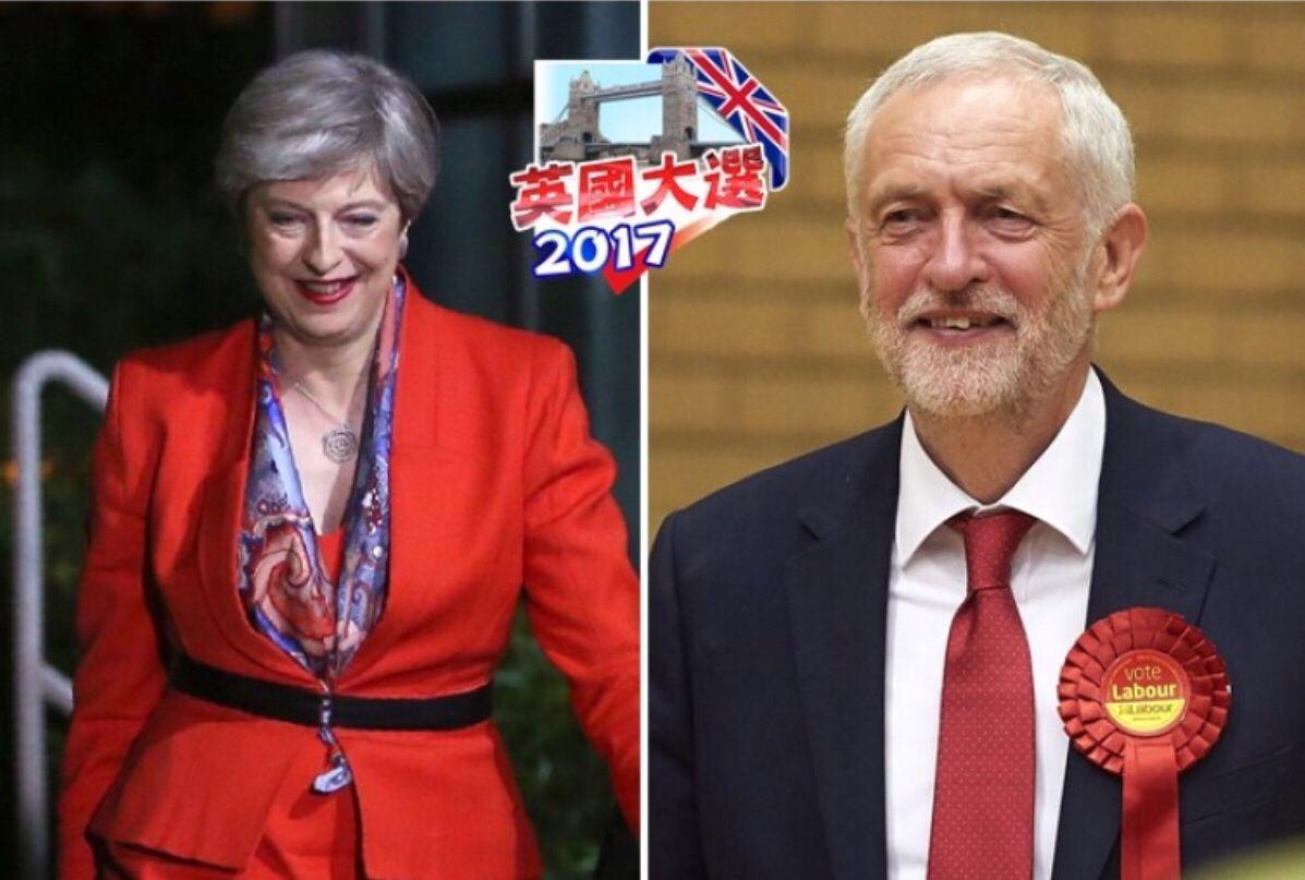 英国保守党失绝对多数席位 特雷莎·梅表示无意辞职