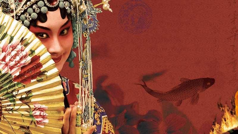 人类口述和非物质遗产——京剧