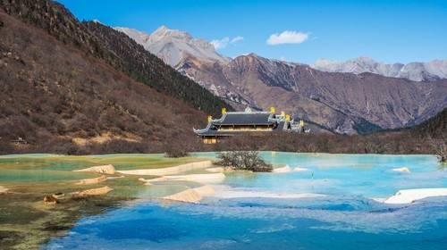 世界自然遗产:黄龙风景名胜区