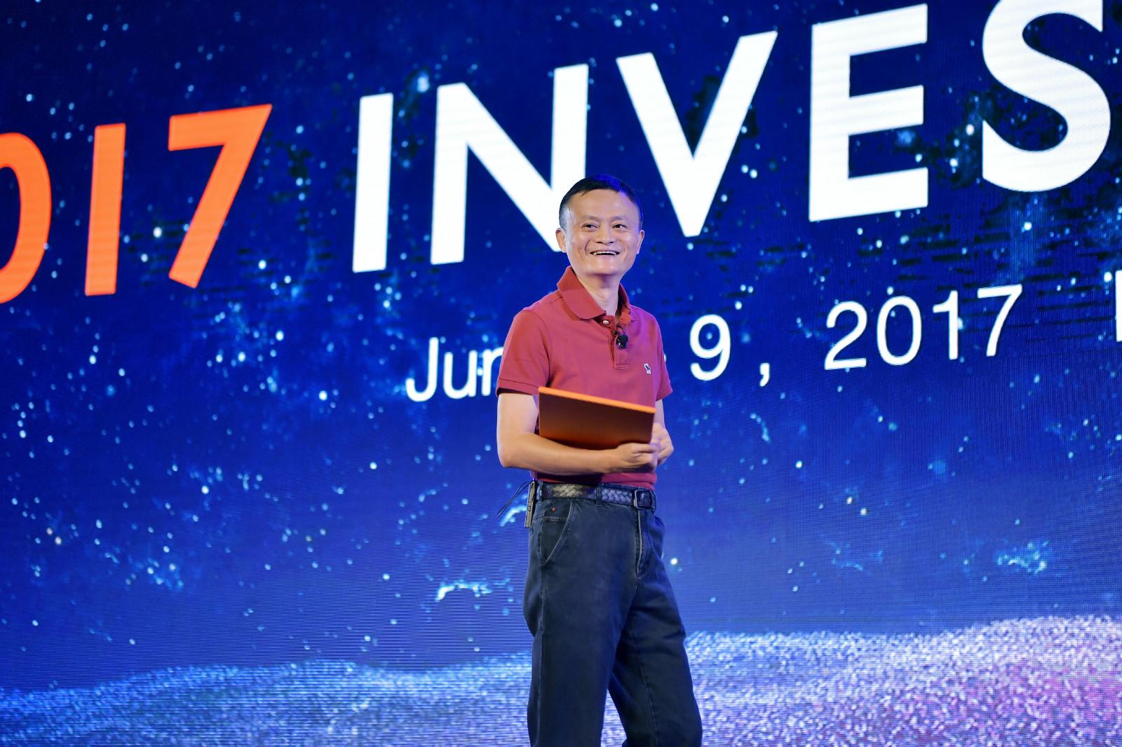 马云:阿里未来三年小目标是GMV一万亿美元