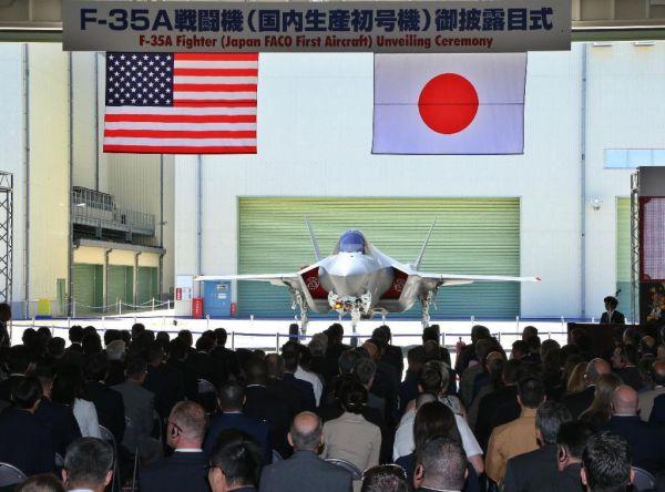 日本总装首架F-35亮相:年底即可与美军携手作战