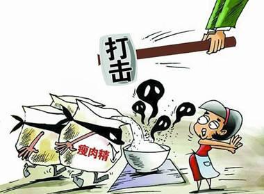 北京食药监抽检食用农产品 检出抗菌药物、瘦肉精