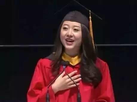 这位中国姑娘的毕业演讲惊艳了美国!自信又幽默,我们为她骄傲