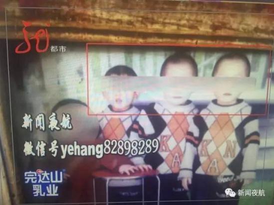 三胞胎兄弟玩手游 刷信用卡花掉全家一年生活费