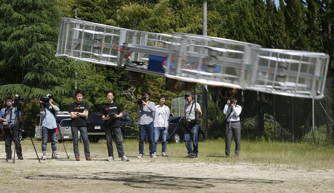 丰田试飞飞行汽车模型 要点燃东京奥运会火炬