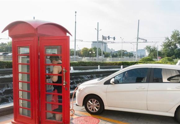 """北京出现""""伦敦电话亭""""充电桩"""