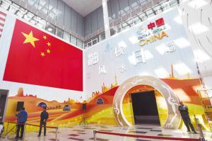 阿斯塔纳专项世博会:推动中哈经济合作向新台阶